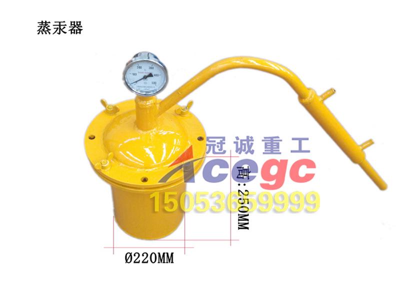 沙金提qushebei-蒸gong器